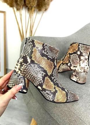 Ботиночки ботильоны батинки демисезонные женские натуральная кожа питон змейка