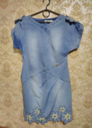 Плаття джинсове wan heel