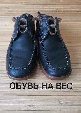 Bally fiord брендовые кожаные туфли оригинал италия - 27см