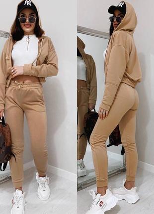 Костюм женский штаны кофта набор прогулочный спортивный костюм