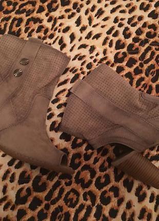 Ботильоны полусапожки летние с открытым носком и пяткой graseland 36р
