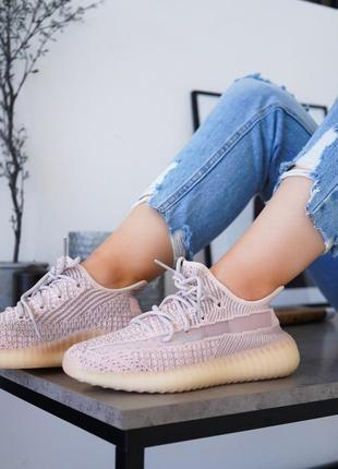 Yeezy boost cream pink reflective рефлективные кроссовки