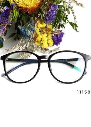 Іміджеві очки в матовій оправі (компю'терні) к. 11158