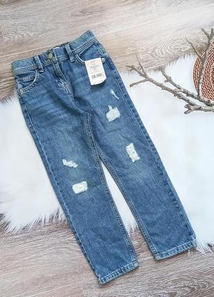 Крутые,модные джинсы