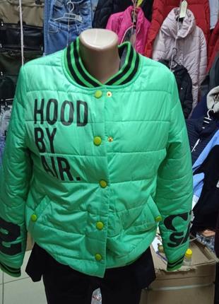 Женский яркий курточка - бомбер , 42,44,46,48 размеры