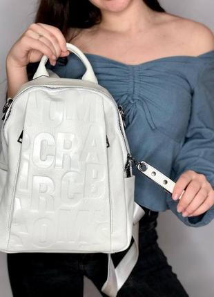 Рюкзак женский натуральная кожа белый с тиснением