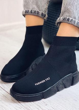 Высокие кроссовки 🌺 чулки мокасины стрейч дышащие текстиль легкие