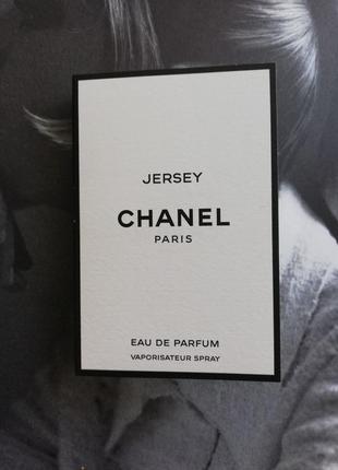 Chanel jersey оригинал