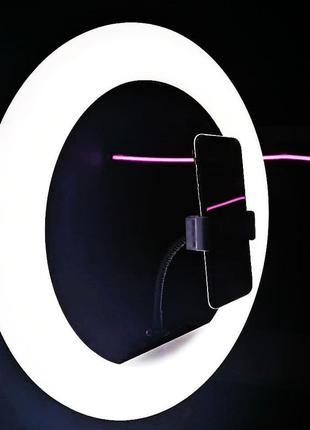 Лампа кольцевая с держателем телефона 20см + штатив 2 метра 10 сантиметров