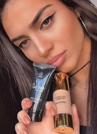 База под макияж supreme primer make-up base франция