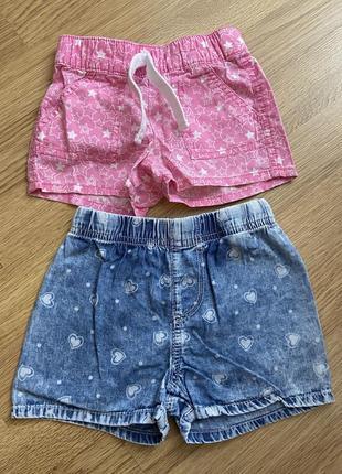 Летние шорты, шортики для девочки