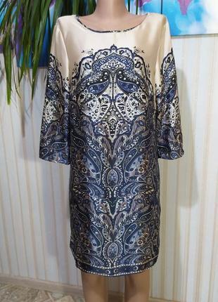 Шикарное шелковистое платье свободный крой от mango