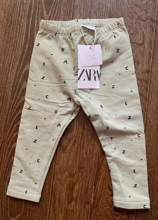 Zara детские лосины штаны на флисе 86,92 р!