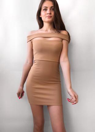 Шикарное бежевое платье по фигуре