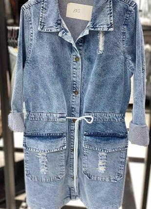 Джинсовая куртка кардиган женская