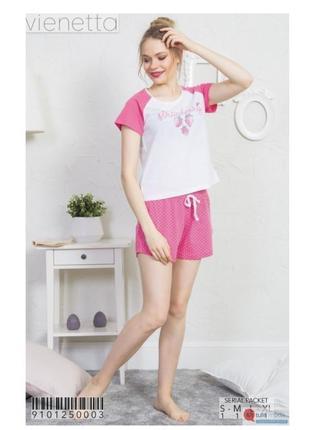 Летняя хлопковая женская пижама