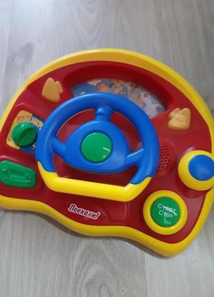 Дитячій руль симулятор стан нового