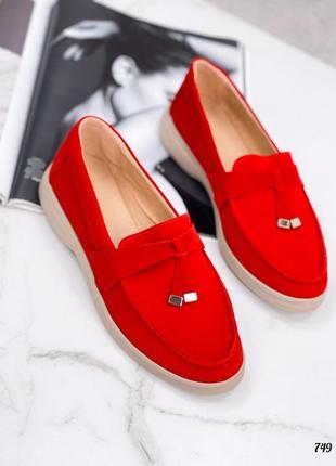 ❤стильные лоферы,туфли из натуральной замши ❤