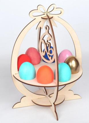 Подставка корзинка под пасхальные яйца из натурального дерева на 8 яиц цвет бежевый