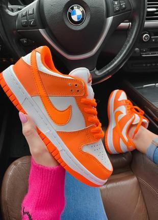 Женские стильные весенние кроссовки nike dunk low white orange