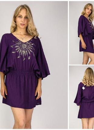 Очень красивое фиолетовое платье