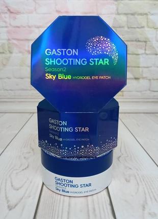 Патчи gaston shooting star sky blue