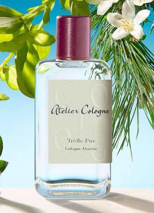 Atelier cologne trefe pur оригинал_cologne 7 мл затест