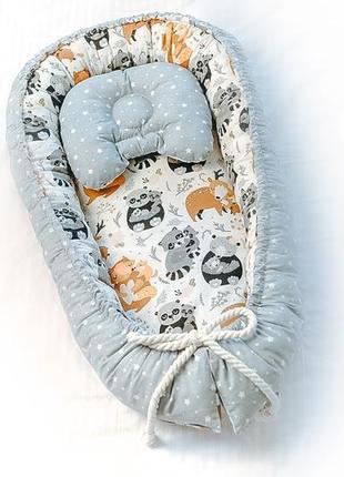 Кокон гніздечко  позиціонер для новонародженних