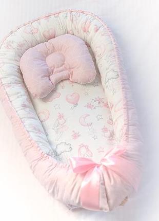 Кокон гніздеччко для новонародженних бебінест