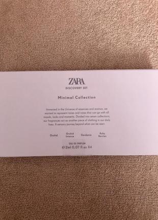 Набір пробників жіночих парфумів від zara