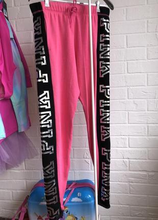 Штаны victoria's secret pink брюки лосины джогеры
