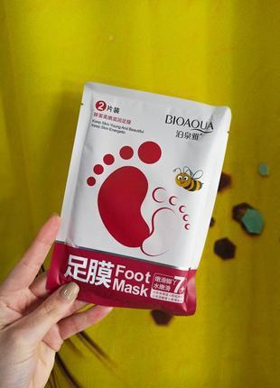 Маска носочки для ног увлажняющая с медом bioaqua (1 пара)