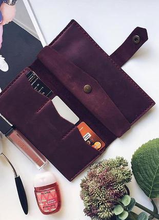 Кожаный кошелек (портмоне)