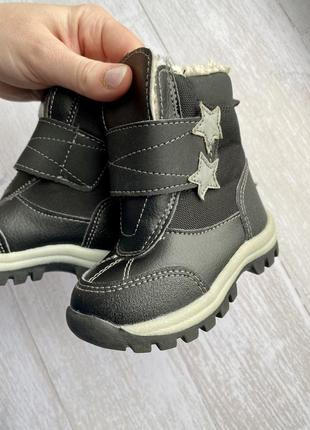 Демисезонные ботинки для малыша