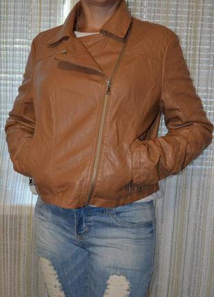 Крутая рыжая куртка из экокожи select
