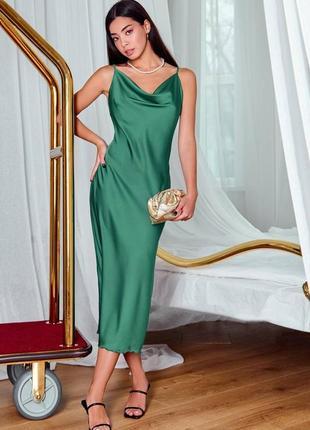 Шёлковое платье комбинация в бельевом стиле
