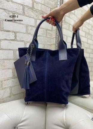 Новая большая сумка натуральная замша+кошелёк
