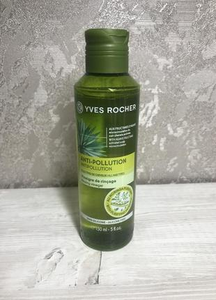 Уксус для волос детокс и восстановление 150 мл
