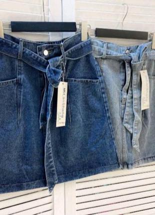 Стильная юбка с поясом