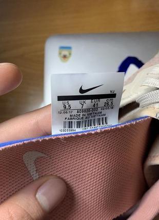 Кросівки жіночі nike odissey react5 фото