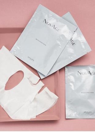 Восстанавливающая тканевая маска для лица novage