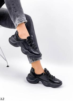 Шикарные черные кроссовки