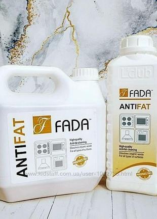 Екологічний засіб для видалення забруднень з усіх видів поверхонь fada