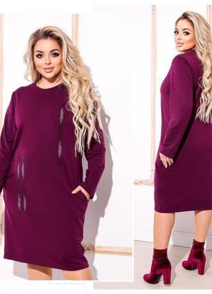 Платье прямого кроя. большие размеры