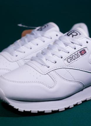 Кроссовки белые в стиле reebok classic, 27см, для бега, фитнеса, спортзала1  ... d28a1949e1d