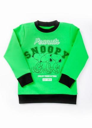 Свитшот реглан джемпер свитерок для мальчика