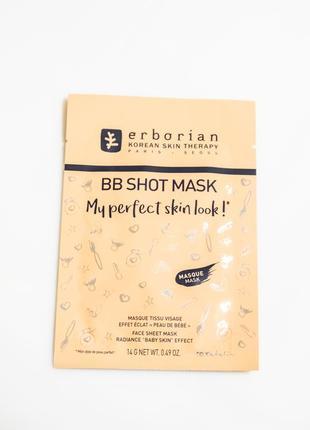 Erborian bb shot mask. тканевая маска для лица