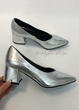 Туфли серебро кожа натуральная