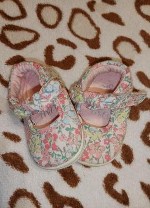 Пинетки сандали 0-1 месяц. next