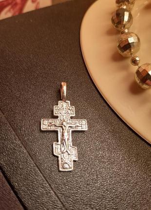 Серебряный православный крестик 925*
